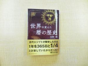02-1_PHP_koyomi