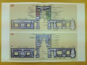 『ヴェルサイユ宮殿』(筑摩書房)宮殿内地図