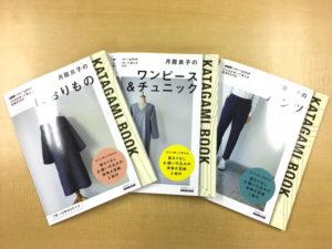 NHK_sonomama_ph01_hyoshi
