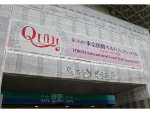 QuiltFestival_2