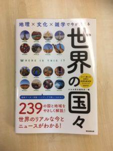 asahi_ph01_fig1