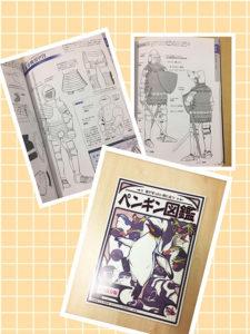 bunrinndo_kessakuki_3