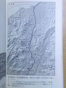 『一茶の相続争い 北国街道柏原宿訴訟始末』(高橋敏 著、岩波新書)地図