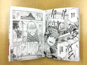 kadokawa_zinbutsuden_ph02_manga