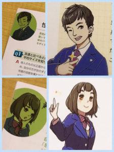 kazokukeikaku_u18_2