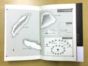 koubunsya_morinohitobito_ph02_map