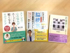 kyarikare_ph01_hyoshi1
