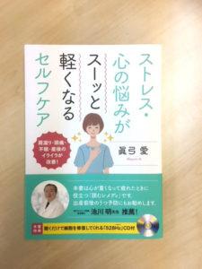kyarikare_ph01_hyoshi2