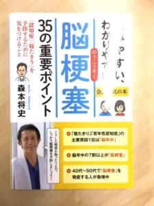 kyarikare_ph01_hyoshi3