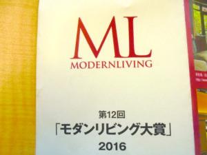 modernliving01-1