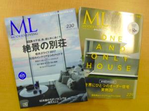 modernliving03-1