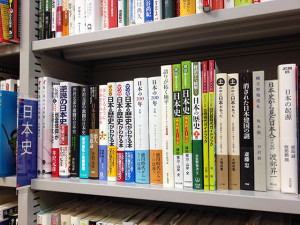 啓文堂書店京王八王子店