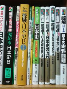 『原田君にもわかる!日本史』紀伊国屋新宿南店にて