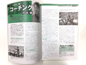 nikkankogyo_kozyokanri_ph02_shinrensai