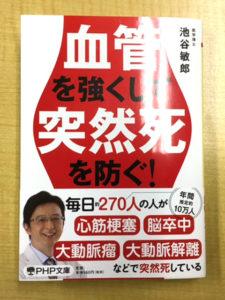 php_kekkan_ph01_hyoshi