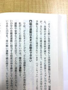 php_kekkan_ph04_text