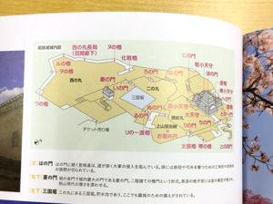 『必ず一度は訪れたい!日本の世界遺産ガイド』(かみゆ歴史編集部 編、彩図社)地図2