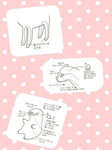 seibundo_amigurumi_3