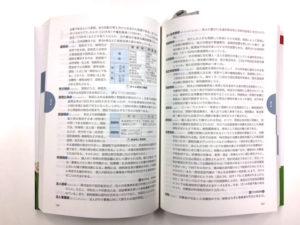 shimizu_news_ph02_naiyou