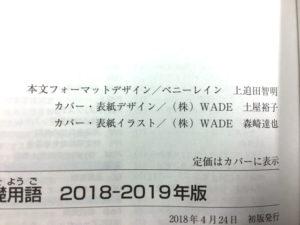 shimizu_news_ph03_okuzuke