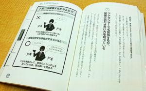 shuuwa_1minkoushi_nakami