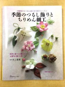 vogu_tsurushi_ph02_hyoshi