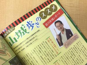 yamajiro_gakken_p05