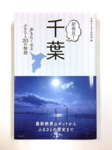 yosensya_ph01_hyoshi