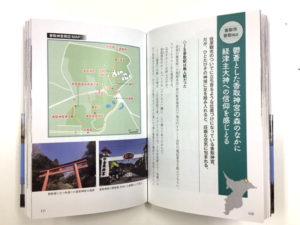 yosensya_ph02_map