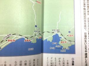 yosensya_ph03_map